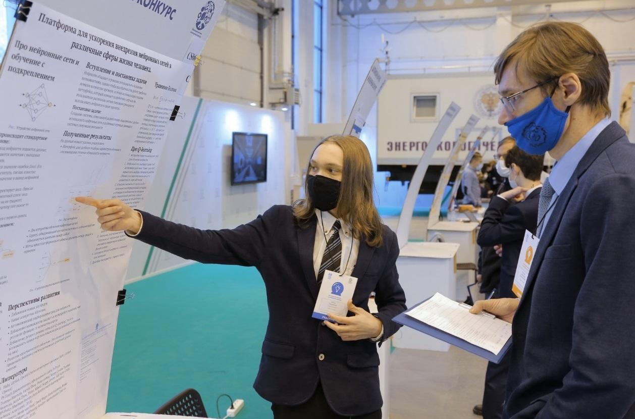 ИКНТ принял участие в Балтийском научном инженерном конкурсе