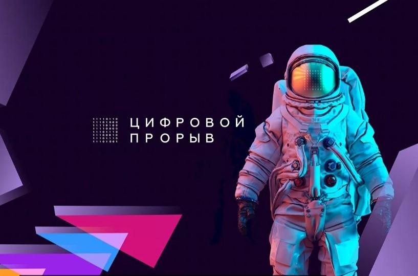 Аспирант ИКНТ занял 3 место во Всероссийском конкурсе