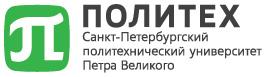 День открытых дверей Политехнического университета