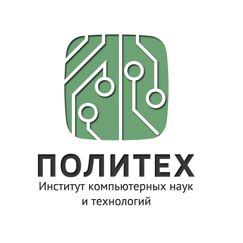Научная конференция «Информатика и кибернетика»