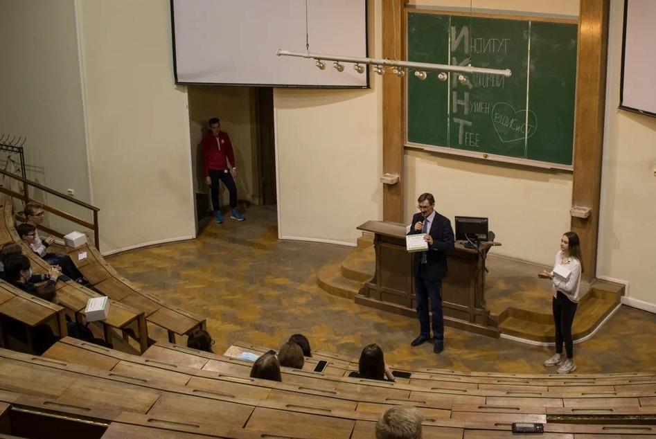 В ИКНТ состоялась Церемония чествования лучших первокурсников 2020