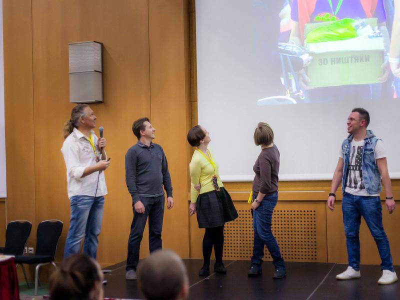 ХХI Международная научно-практическая конференция по компьютерной графике «CG Event -2017»