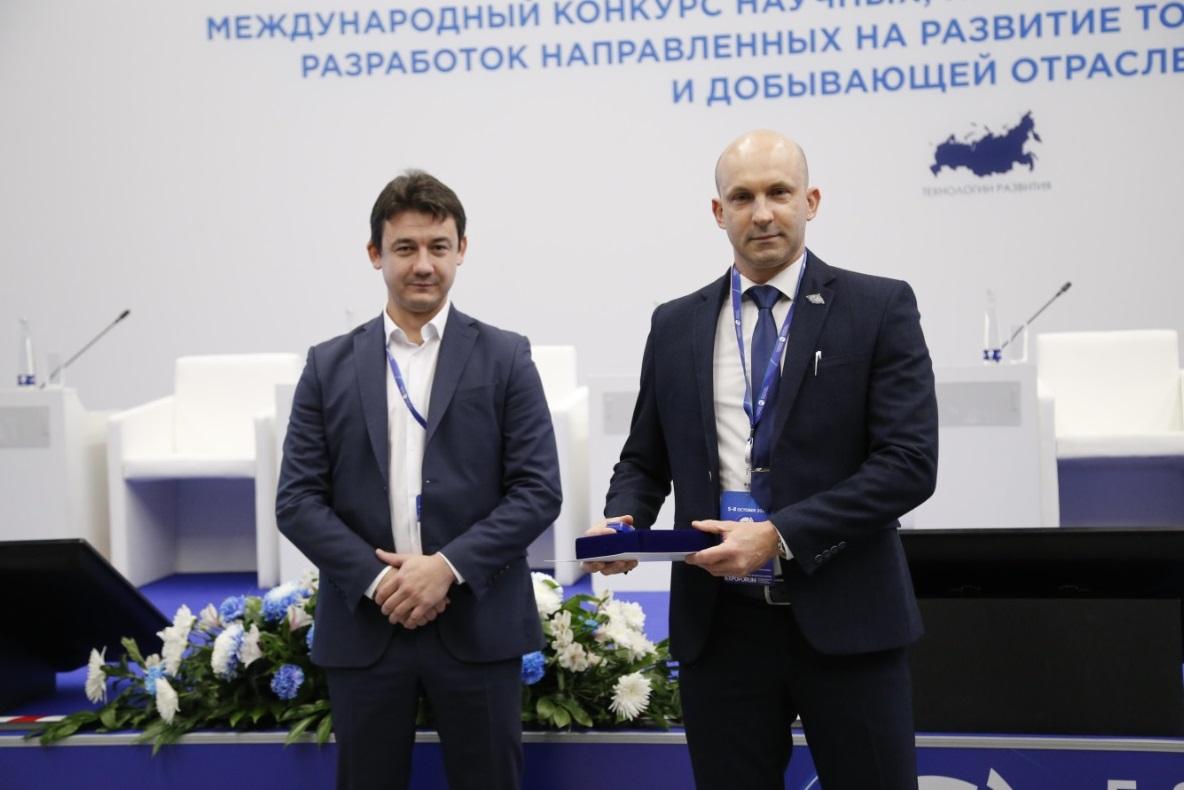 Соискатель ВШПИ стал призером Международного конкурса научных, научно-технических и инновационных разработок, направленных на развитие топливно-энергетической и добывающей отраслей 2021