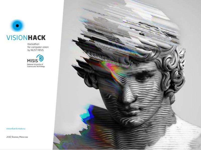 VisionHack в Москве