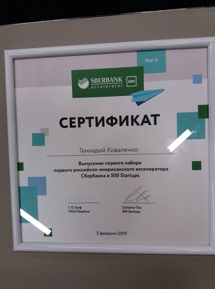 Поздравляем наших коллег!