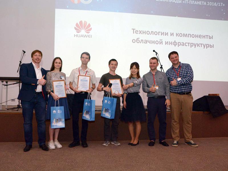 Студенты кафедры КИТ получили заслуженные награды в финале Международной студенческой олимпиады «IT-Планета»