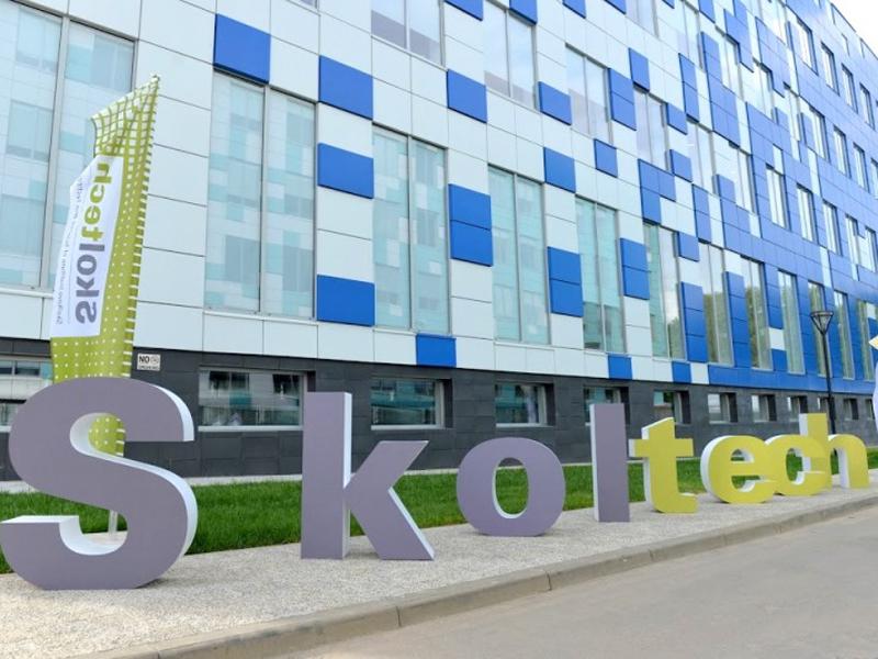 27 июня в Санкт-Петербурге пройдет Лекторий Сколтеха.
