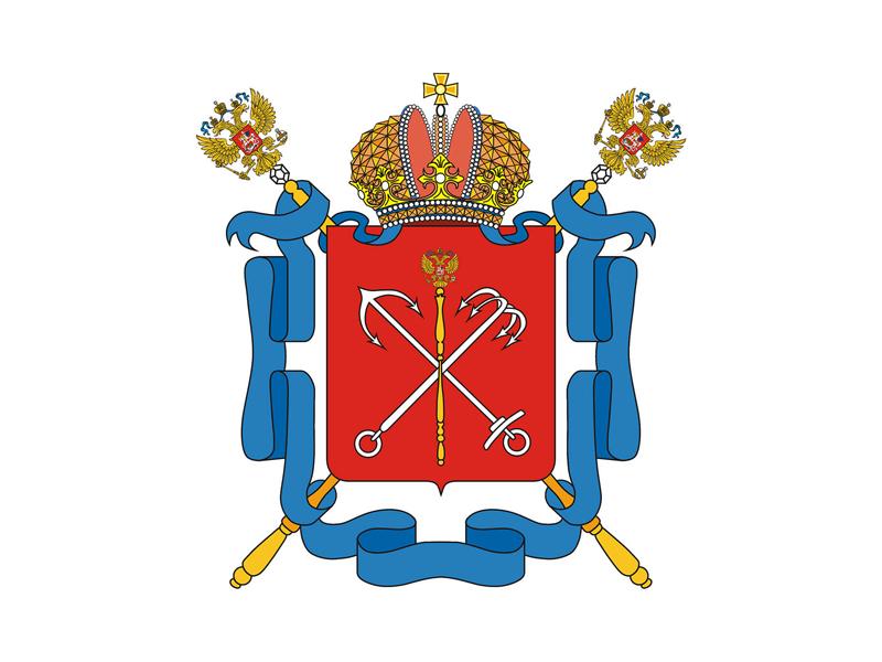 Конкурс на право получения именных стипендий Правительства Санкт-Петербурга для абитуриентов и студентов 1-го курса